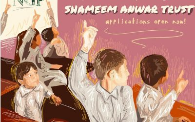 Shameem Anwar Summer Internship
